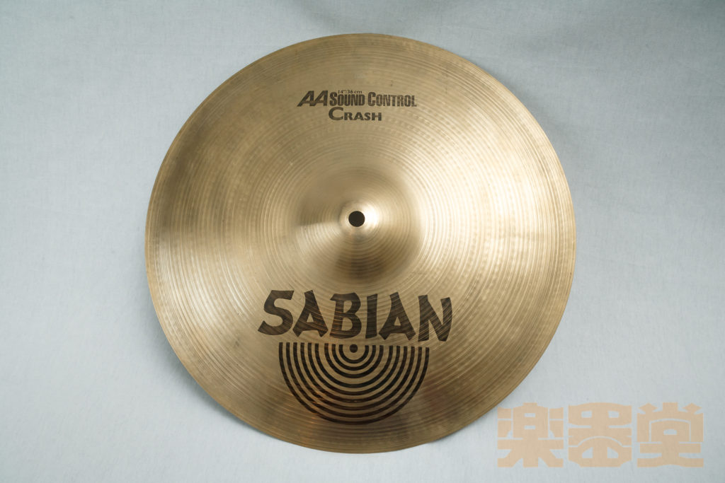 "SABIAN AA Sound Control Crash 14"" [USED]"