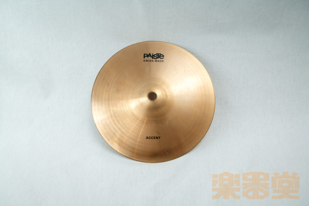 "Paiste SWISS-MADE ACCENT 8"" [USED]"