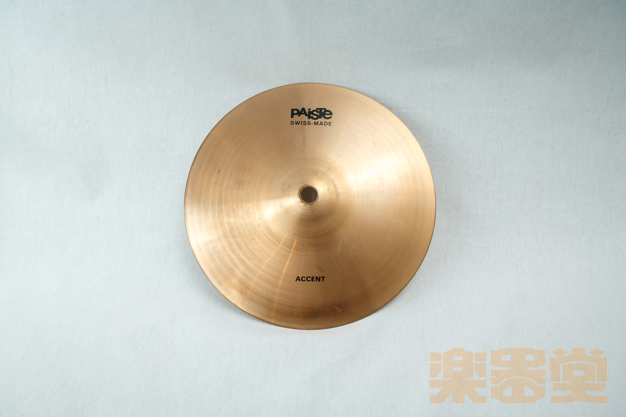 item-17060802