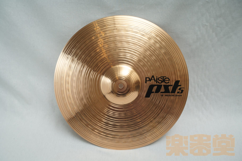 Paiste PSTS Medium Crash 16""