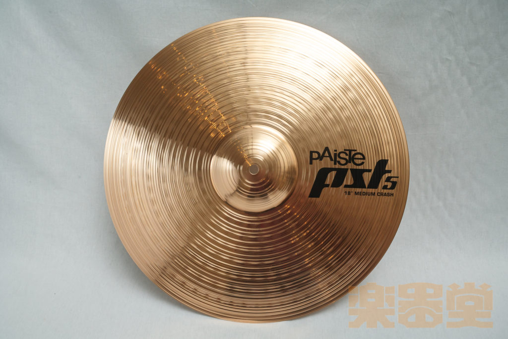Paiste PSTS Medium Crash 18""