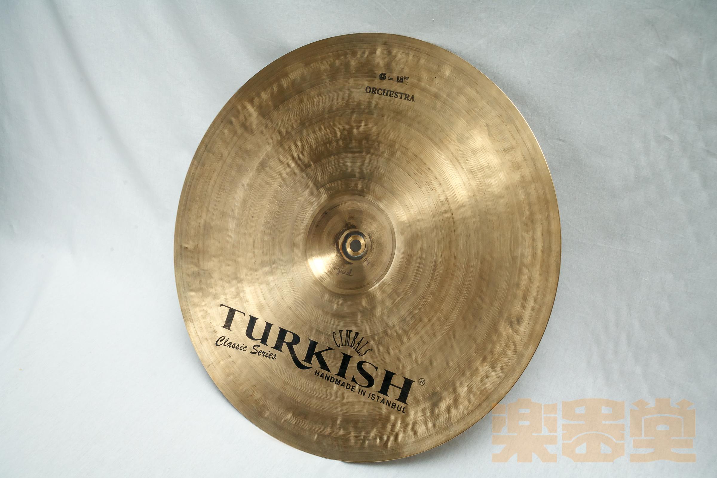 item-17060807
