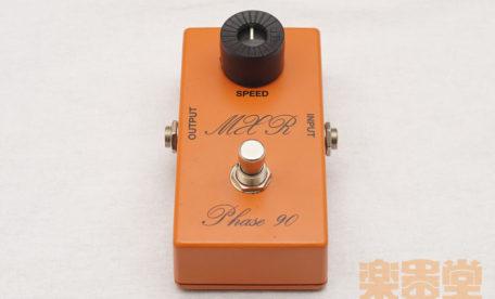 MXR-CSP026-74-Vintage-Phase-90