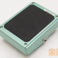 Maxon-DS-830