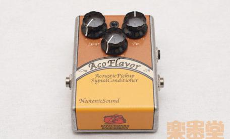 Neotenic-Sound-AcoFlavor