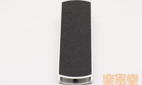 Neotenic-Sound-VP-Buff