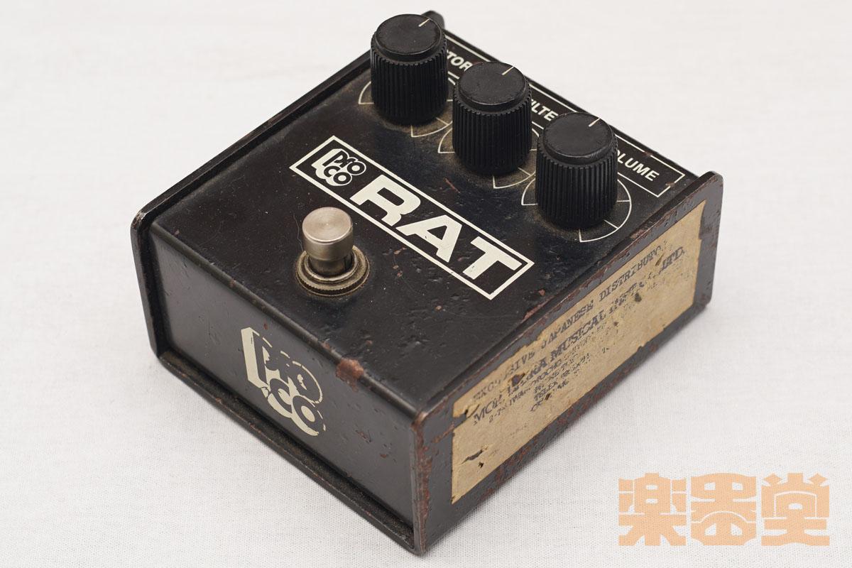 Pro-Co-RAT