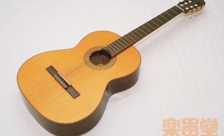 ramundo-118c