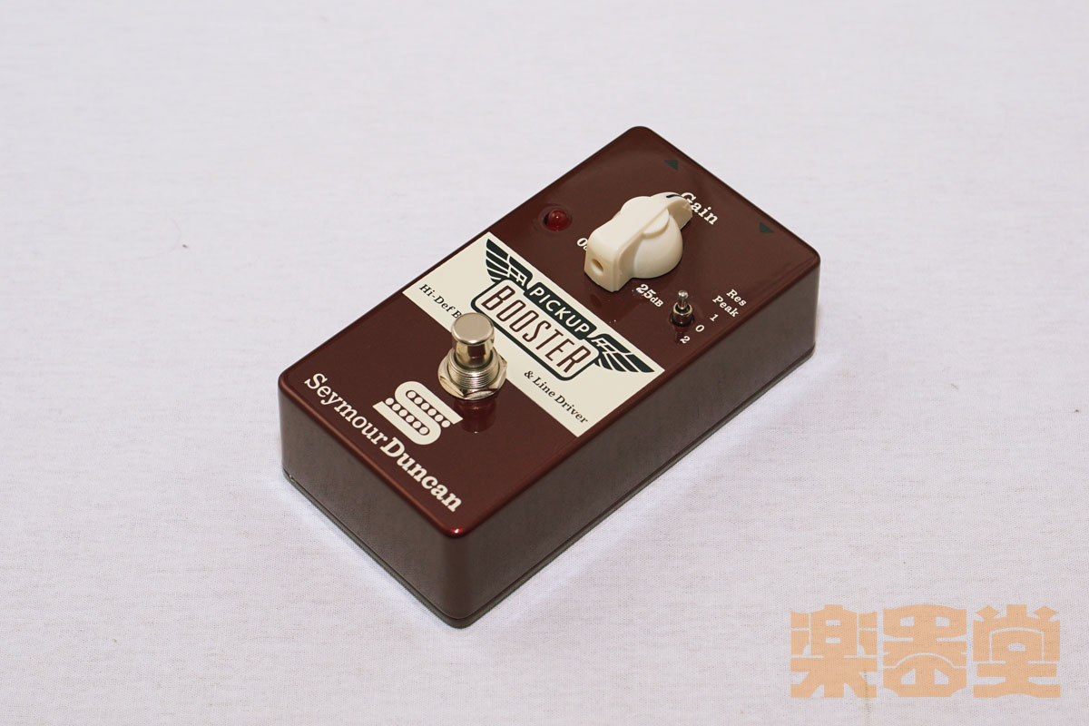 seymour-duncan-pickup-booster