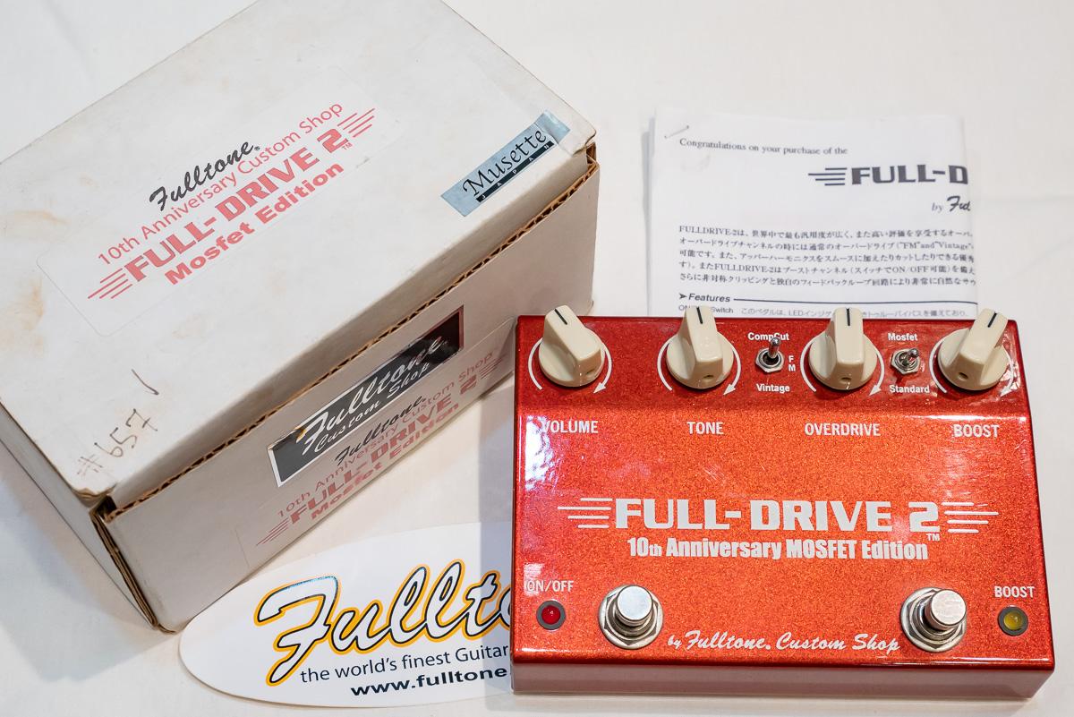 fulltone-full-drive-2