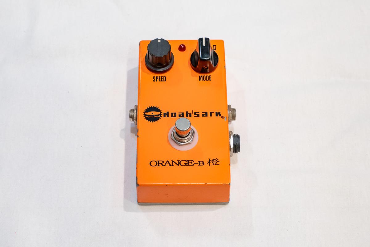 noahsark-orange-b